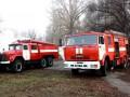 В Полтаве из горящей пятиэтажки эвакуировали 43 человека