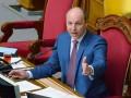 Парубий закрыл заседание парламента из-за конфликта
