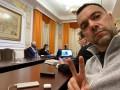 Мы отстояли интересы Украины в ТКГ – Арестович