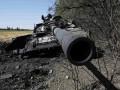 Итоги расследования по Иловайску объявят через несколько месяцев