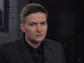 Савченко готова была подорвать себя, чтобы не сдаться живой – прокурор