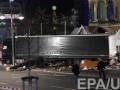 Теракт в Берлине: полиция установила личность главного подозреваемого