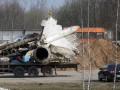 Смоленская катастрофа: самолет развалился еще в воздухе