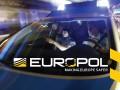Рада ратифицировала соглашение о сотрудничество с Европолом