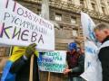 Языковой закон Колесниченко-Кивалова признан неконституционным