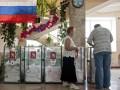 В России хотят запретить выборы в период санкций и кризиса