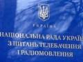 Украина запустит спутниковый телеканал Ukraine Today