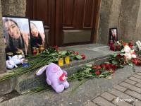 Минздрав отстранил ректора вуза после самоубийства студентки