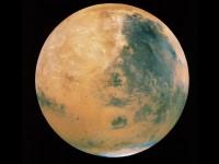 На Марсе нашли озеро. С водой