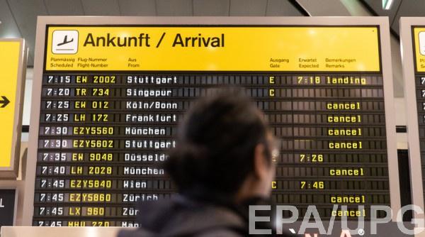 В трех аэропортах ФРГ началась забастовка