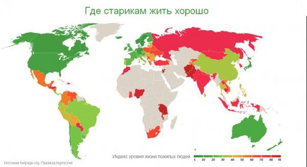 знакомства пожилым людям в украине