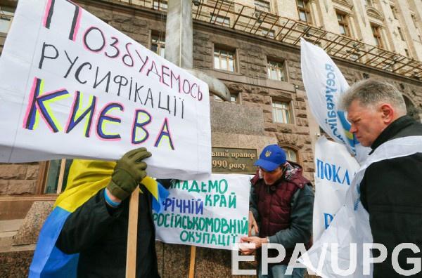 Языковой закон Кивалова-Колесниченко признан неконституционным