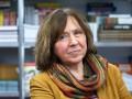 В Киев едет лауреат Нобелевской премии по литературе