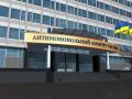 Стало известно, кому АМКУ разрешил покупку страхового общества Ильичевское
