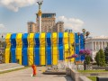 Moody's повысило прогноз для банковской системы Украины