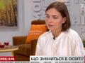 Новый министр образования Новосад рассказала, когда повысит зарплаты учителям