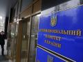 Антимонопольный комитет оштрафовал нефтетрейдеров на 204 миллиона
