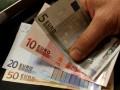 Португалия разместила облигации на два миллиарда евро