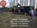 В Киеве активисты кидали в полицейских землей