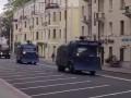 В Беларуси снова митинг, а в центре военная техника и пулеметы