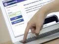 У Порошенко признали невозможность полного запрета соцсетей