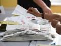 Выборы в Турции: в списках появился 165-летний избиратель