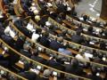 УДАР отказался голосовать за постановление об изменениях в комитетах Рады