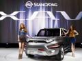 Автопроизводитель из Кореи объявил себя банкротом
