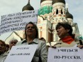 Россия выразила беспокойство за русских в Эстонии