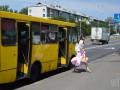 В Киеве маршрутки начали поднимать цены вслед за общественным транспортом