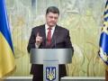 Из плена освобождены пять бойцов батальона Донбасс - Порошенко