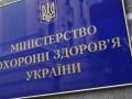 В Украине появится ведомство по вопросам трансплантации