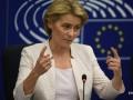 Будущая глава Еврокомиссии поручила комиссару от Венгрии задания по Украине