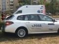 ДТП в Киеве: такси попыталось обогнать
