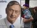 Президент Словении будет определен во втором туре