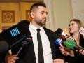 Арахамия назвал отставку Гончарука неуместной