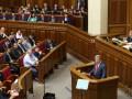 Верховная Рада продлила особый статус для Донбасса