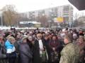 Жительницы Краматорска митинговали против мобилизации