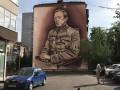 В Киеве откроют мурал посвященный Петлюре