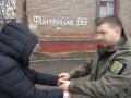 Женщина из Мариуполя оформляла имущество на членов ДНР