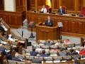 Рада приняла за основу президентский закон по Донбассу