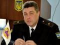 Экс-командующий ВМС Украины Березовский объявлен в розыск