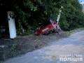 Под Запорожьем во время пьяного ДТП насмерть сбили велосипедиста