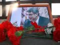 США требуют от России привлечь к суду заказчиков убийства Немцова