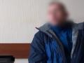 Появилось видео признания подозреваемого в сотрудничестве с РФ и убийстве Мамчура