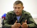 Доходяга первой степени: в РФ высмеяли заявления сепаратиста Захарченко