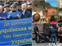 Итоги 14 сентября: Жалоба на Украину в ОБСЕ, пожары в Киеве и заказчик убийства Вороненкова