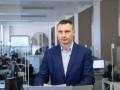 Из-за коронавируса Киев потерял миллиард гривен - Кличко