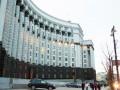 Дефицит госбюджета достиг почти 50 млрд грн - Минфин