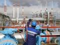 Нафтогаз резко ответил Газпрому по невыкупленному газу